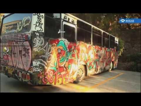 """Στο Ακαδημαϊκό Τέταρτο: """"Graffiti""""    (26/12/2019)"""