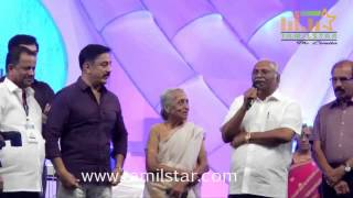 Kamal Haasan at Maathruvandanam 2015 Event