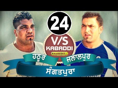 Video Hathur Vs Jalalpur Best Match in Sangatpura (Ludiana) By Kabaddi365.com download in MP3, 3GP, MP4, WEBM, AVI, FLV January 2017
