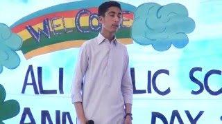 Annual Day 2016 - Part 01