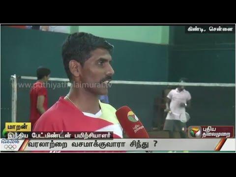 Badminton-coach-Maran-talks-about-PV-Sindhus-medal-chances