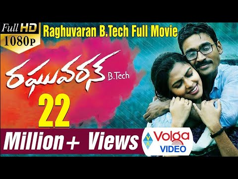 Raghuvaran B.Tech Latest Telugu Movie || 2015 || Dhanush, Amala Paul, Saranya Ponvannan