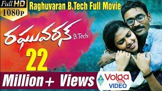 XxX Hot Indian SeX Raghuvaran B Tech Latest Telugu Movie 2015 Dhanush Amala Paul Saranya Ponvannan .3gp mp4 Tamil Video