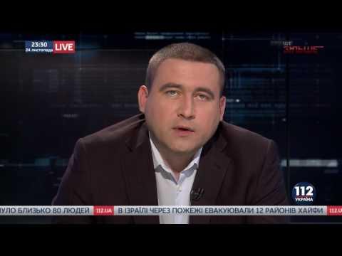 Вечерний прайм на 112 каналі від 24.11.2016