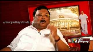 Exclusive Interview With M.K.Alagiri In Puthiya Thalaimurai's Agni Paritchai - Part 4
