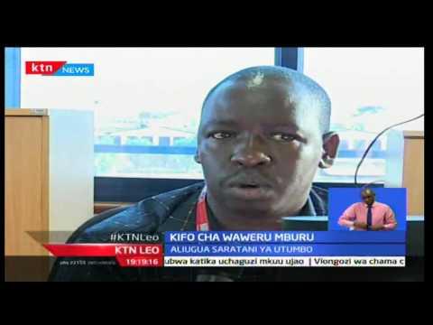 KTN Leo: Wakenya na wanahabari waombolea kifo cha mwanahabari Waweru Mburu, 29/09/2016