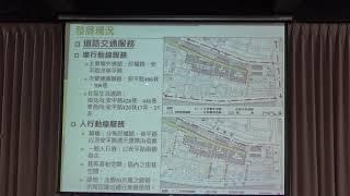 061* 變更臺南市安平區都市計畫(細部計畫)(配合安平二期國...