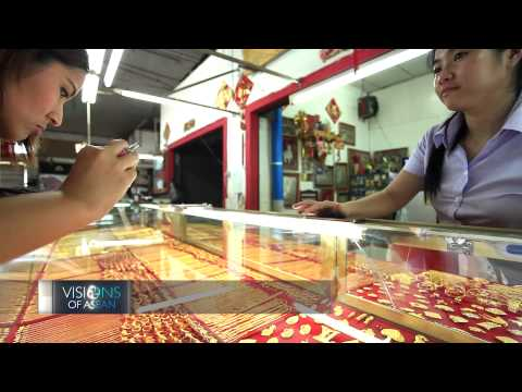 Visions of ASEAN ตอนที่ 7 : เยือนร้านทอง ส่องย่านไชน่าทาวน์ [16-11-57]