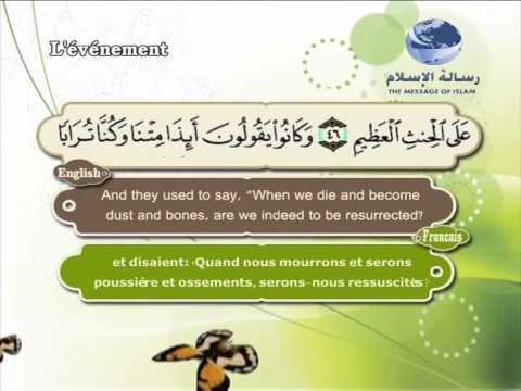 56- Al-Waqe'a (Translation of the Meanings of The Noble Quran in the English Language)