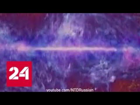 Ученые заглянули в первые секунды после Большого взрыва - DomaVideo.Ru