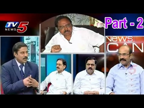 Kamalnathan Committee | Employee Options | News Scan Debate | Part 2 : TV5 News