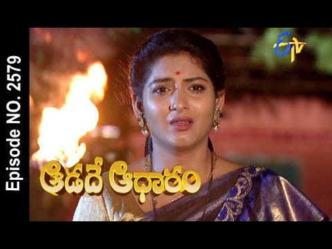 Aadade Aadharam | 21st October 2017| Full Episode No 2579
