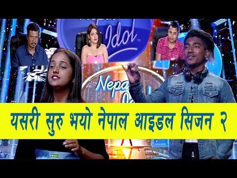 (Nepal Idol season 2 | यसरी सुरु भयो नेपाल आइडल सिजन २ - Duration: 3 minutes, 9 seconds.)