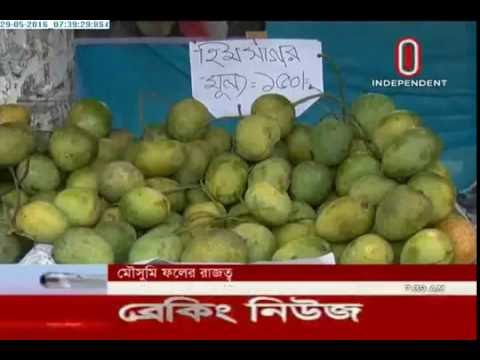 Seasonal fruits flood markets (29-05-2016)