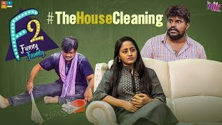 Video The House Cleaning    EP 2   F2 - Funny Family   The Mix By Wirally MP3, 3GP, MP4, WEBM, AVI, FLV September 2019