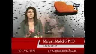 Maryam Mohebbiاستفاده از محصولات جنسی در سکس