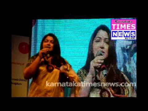 Film Actress Khushboo  Inaugurated International children's film festival in Mangaluru