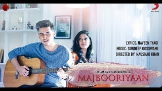 Majbooriyaan movie songs lyrics
