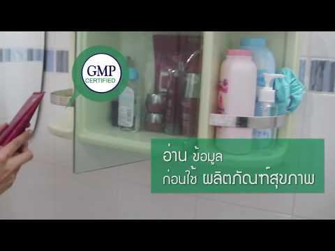 66 สุขปฏิบัติ หนึ่งวันของฉันในวันที่ไม่มีเสียง ตอน 01 แปรงฟัน&ใช้ผลิตภัณฑ์ GMP