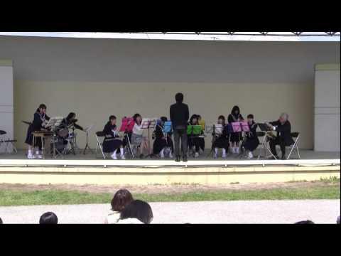稲築東中学校吹奏楽部(さくらまつり嘉麻)演奏