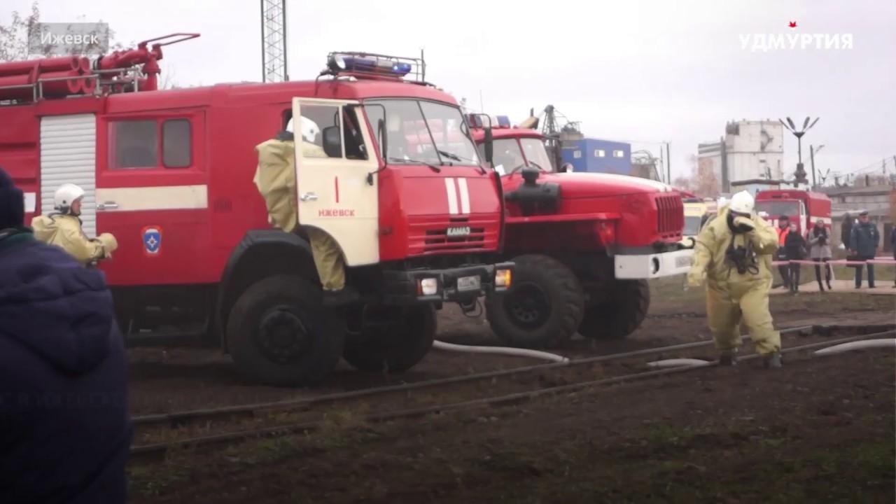 Учения МЧС: в Удмуртии предотвратили пожар грузового состава, перевозившего нефть