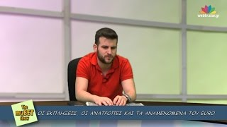 THE MUBET SHOW επεισόδιο 17/6/2016