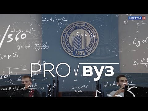 Волжский научно-технический комплекс. Выпуск от 17.05.2018