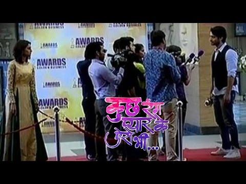 Kuch Rang Pyaar Ke Aise Bhi | Dev SNATCH Award Fro