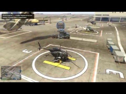 Приколы в GTA Online от ScherbininLive - серия 1(Танк и cargobob)
