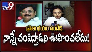 Nalgonda Honour Killing : Amruthavarshini on her husband's murder - TV9 Exclusive