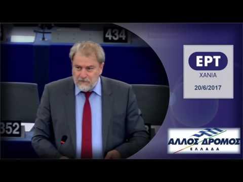 Ο Ν.Μαριάς για την τριμερή συνάντηση Ελλάδας -  Κύπρου - Ισραήλ για την ενέργεια και για Eurogroup