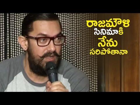 Video Aamir Khan Sensational Comments On Rajamouli Mahabharata   TFPC download in MP3, 3GP, MP4, WEBM, AVI, FLV January 2017