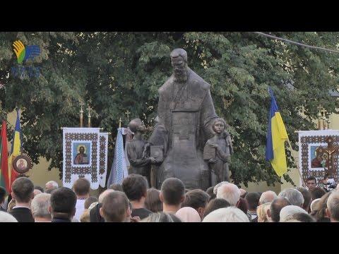 В Івано-Франківську освятили пам`ятник Митрополиту Андреєві Шептицькому