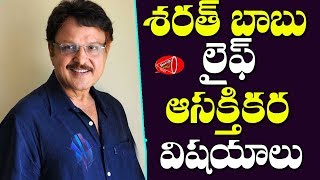 Video Tollywood Actor Sarath Babu Struggles with three Wives | Untold Facts about Sarath Babu |Gossip Adda MP3, 3GP, MP4, WEBM, AVI, FLV Desember 2018
