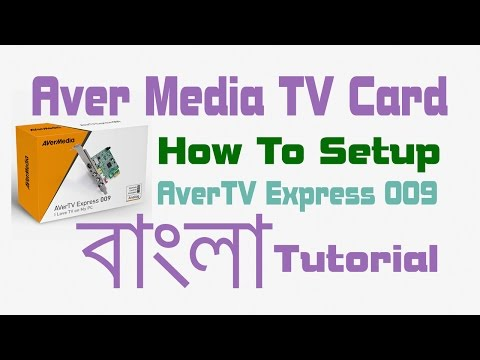 How To Setup And Install Aver Media TV Card - AverTV Express 009 By Technology Times