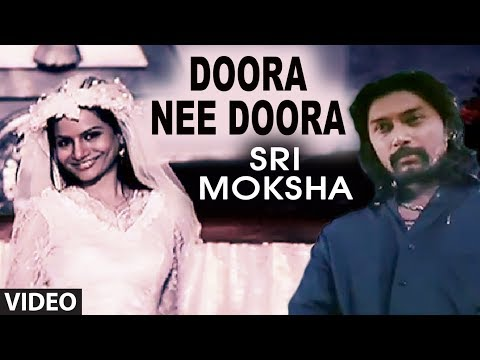 Doora Nee Doora Video Song | Sri Moksha | Sachin Suvarna, Rithu Sachdeva | Kannada Video Songs