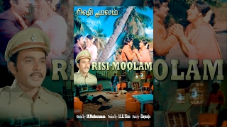 Risi Moolam (Full Movie) - Watch Free Full Length Tamil Movie Online