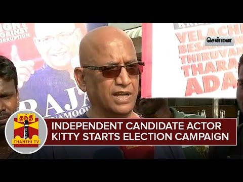 Independent-Candidate-Actor-Kitty-intensifies-Election-Campaign--Thanthi-TV