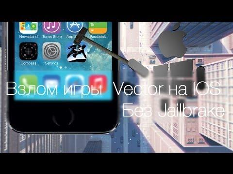 vector ios icon