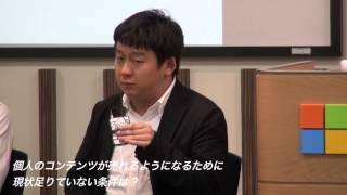 「売れるコンテンツに必要なのは編集力と運営側のサポート」個人のコンテンツが売れるために何が必要か モバキッズ 田村健太郎氏