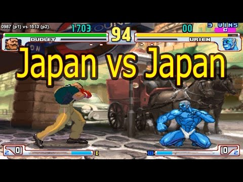 Street Fighter III 3rd Strike - 0987 VS 1513