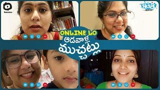 Online Lo Aadavala Muchatlu | Lockdown Special Series | Skype Stories Episode-1
