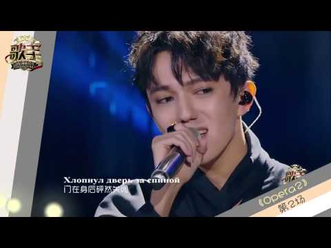 "Dimash'es all performances in ""The Singer 2017"""