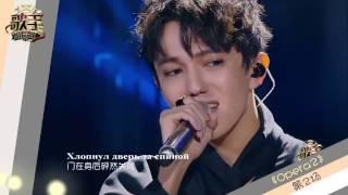 "Download Lagu Dimash'es all performances in ""The Singer 2017"" Mp3"