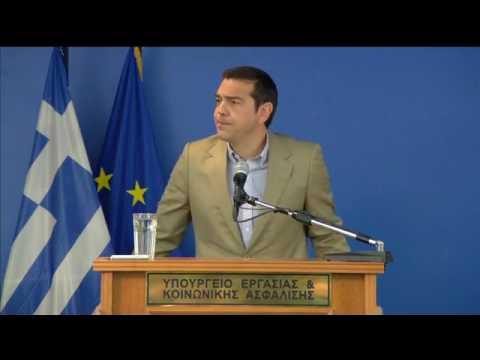 Ομιλία στο Υπουργείο Εργασίας, Κοινωνικής Ασφάλισης και Κοινωνικής Αλληλεγγύης