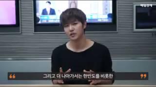 """정동하 [ Jung Dong Ha] 인터뷰 """"원케이 글로벌캠페인 통일천사"""""""