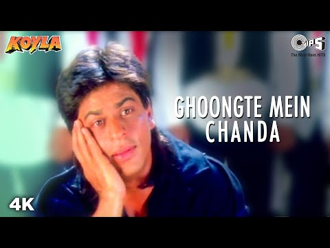 Ghoongte Mein Chanda | Shahrukh Khan | Madhuri Dixit | Johnny | Udit Narayan | Koyla | 90's Hit Song