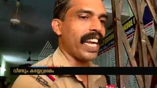 Video Police attacked journalists again in Kozhikode MP3, 3GP, MP4, WEBM, AVI, FLV Desember 2018