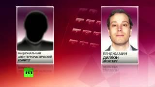 Еще один агент ЦРУ пытался завербовать сотрудника НАК — запись телефонного разговора