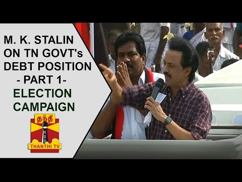 M-K-Stalin-on-Tamil-Nadu-Governments-Debt-Position-Election-Campaign-Speech--Part-1-2